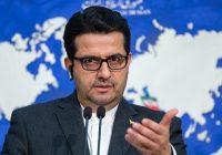 موسوی خطاب به لودریان: رسیدگی به جرایم اتباع ایرانی در صلاحیت قضایی محاکم ایرانی است