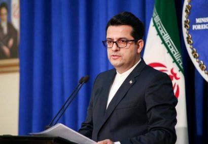 پاسخ قاطع سخنگوی وزارت خارجه به هوک