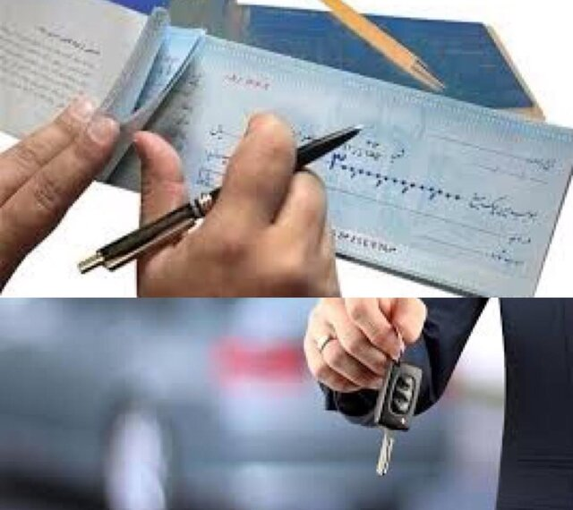 چک به نام شخص هم به شرایط فروش فوقالعاده خودرو اضافه شد