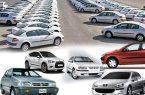 آغاز پیشفروش یکساله ۷۵ هزار خودرو بزودی/ تحویل ۲۲ هزار خودرو از هفته آینده