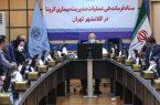 تهران هنوز کانون آلودگی کرونا است/عواقب دوری از رفتارهای بهداشتی