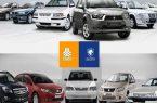 فهرست خودروهای فروش ویژه/پراید و پژو ۴۰۵ جی ال ایکس عرضه نمی شوند