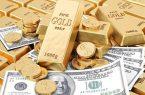 قیمت طلا، قیمت دلار، قیمت سکه و قیمت ارز  ۹۹/۰۳/۱۳
