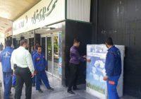 نصب ۱۰ دستگاه خوددريافت پسماند خشک در پایتخت؛ به زودی