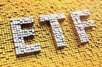 آغاز رسمی معاملات صندوق سرمایهگذاری ETF دولت در بورس