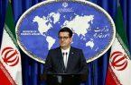 سخنگوی وزارت خارجه: برنامه هستهای ایران با هیچ محدودیتی در حوزه عملیاتی مواجه نیست