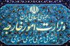 سفیر تاجیکستان به وزارت امور خارجه احضار شد