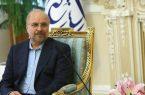 قالیباف: برگزاری جلسه رای اعتماد بدون حضور رئیسجمهور خلاف آئیننامه نیست