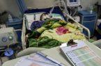 رکورد هولناک کرونا در کشور/ جان باختن ۳۳۷ بیمار در شبانهروز گذشته