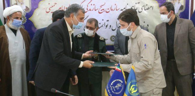 تفاهم نامه همکاری بین کمیته امداد و بسیج سازندگی به امضا رسید