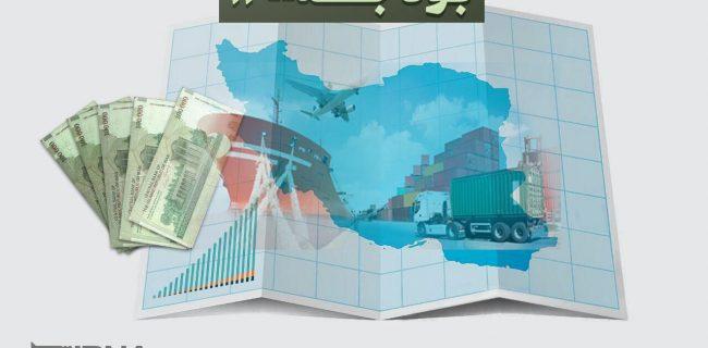 چشم انداز روزهای خوش بودجهای در سایه تعامل سازنده دولت و مجلس