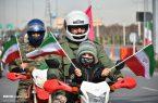 از مردم بزرگوار ایران، طلب عفو می کنم
