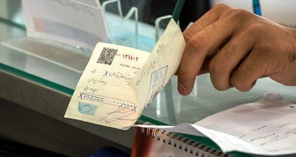 چک ثبت نشده در سامانه صیاد، قابلیت نقدشوندگی ندارد