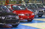 رشد ۴.۳ درصدی تولید خودروسازان بزرگ داخلی در سال گذشته