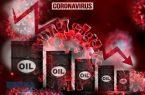 سایه کرونا بر بازار نفت