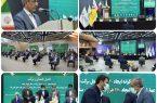 امضای تفاهمنامه بانک صادرات ایران در ایجاد ٢٧٠ هزار شغل با بنیاد برکت