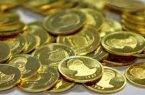 ادامه روند کاهش قیمت سکه