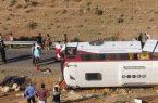 روند سینوسی قربانیان تصادفات مرتبط با اتوبوس در سال ۱۴۰۰
