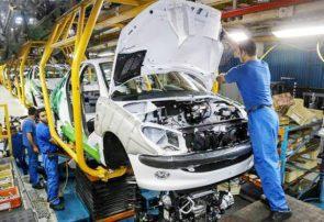 مشکلات عمده صنعت خودرو