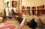 اشتغال ۱۰ درصد جمعیت در صنعت فرش