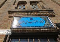 ۴۷ حزب دارای مجوز در سیستان و بلوچستان فعالیت میکنند