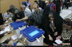 مشارکت سیستان و بلوچستان در انتخابات از متوسط کشوری بالاتر است