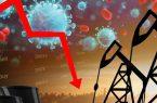 هشدار آژانس بینالمللی انرژی درباره تاثیر کرونای دلتا بر مصرف نفت