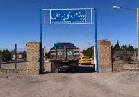 اولین محموله گاز از بازارچه یزدان به افغانستان ارسال شد